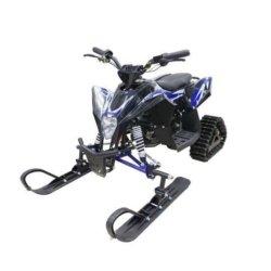 Десткий снегоход Gekkon Snow (Снегоцикл) черно- синий (до 45 км/ч, дисковые тормоза, до 60 кг)